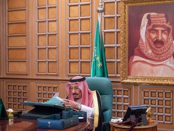 السعودية.. تأسيس شركة حكومية مساهمة للتعدين