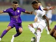 اتحاد الكرة الإماراتي يقرر عودة النشاط في أغسطس