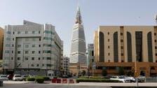 اتفاقية سعودية أميركية لتطوير كوادر مكافحة الجرائم المالية