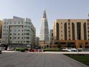 السعودية تشد أحزمة قوتها المالية في مواجهة آثار كورونا