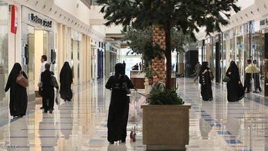 محلل اقتصادي للعربية.نت: فتح الاقتصاد الكلي قريباً في السعودية