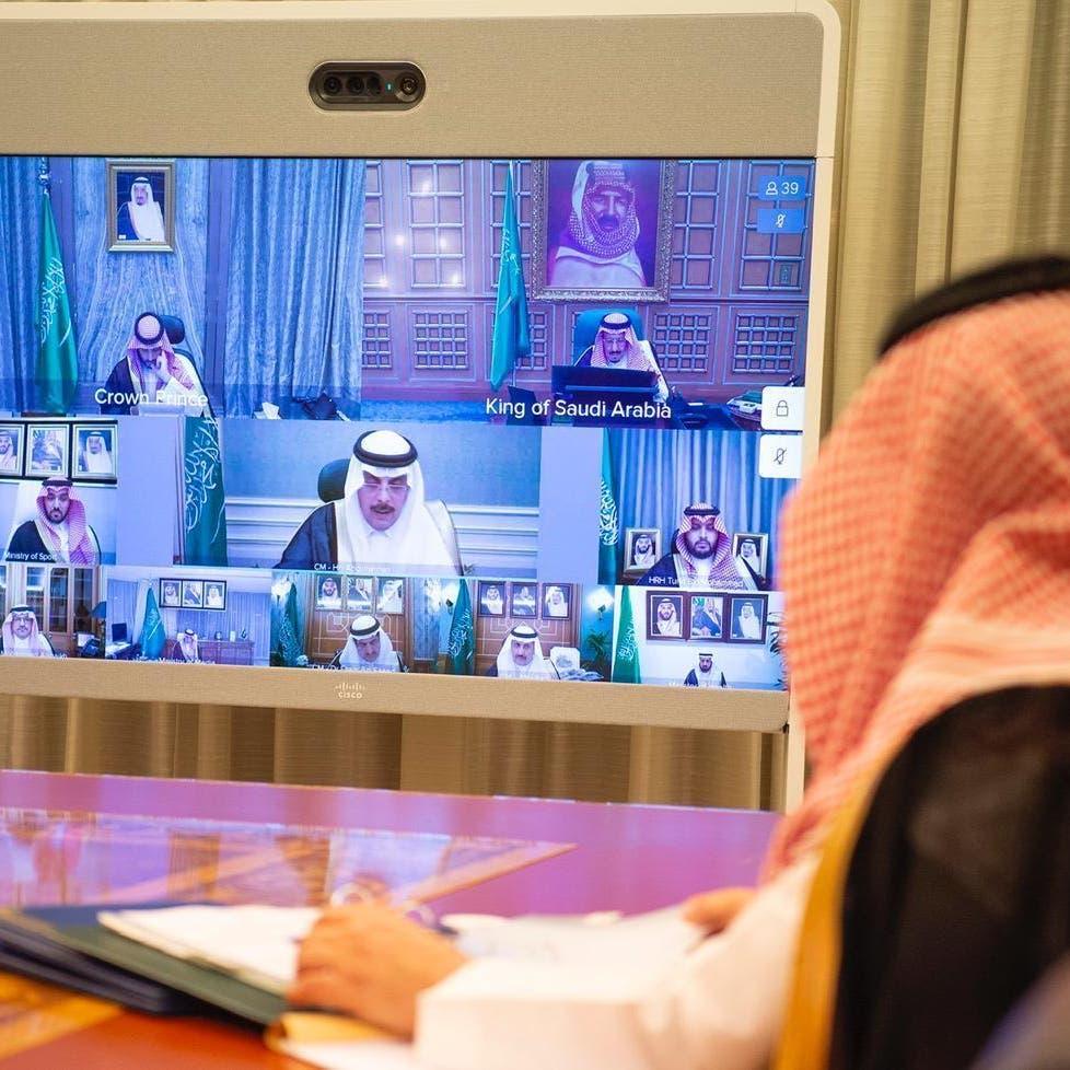 السعودية: زيادة مخصصات مشروع إفطار مليون صائم في 18 دولة