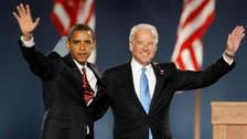 اوباما: بایدن کار دولت من را تکمیل میکند
