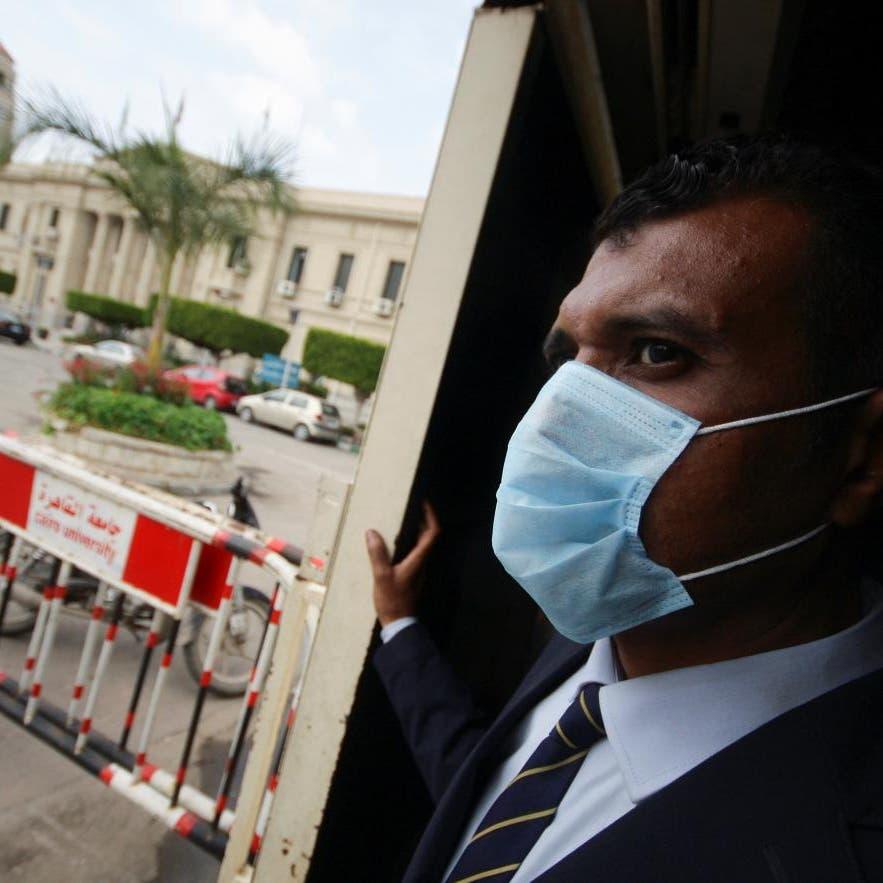 مصر تخصم 1% من رواتب العاملين بالدولة لمواجهة كورونا