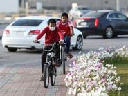 السعودية: السماح بالدخول والخروج من محافظة القطيف