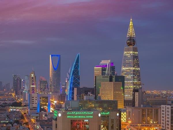 الرياض تستقطب 3 تريليونات ريال خلال 10 سنوات مقبلة