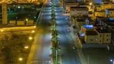سعودی عرب میں ماہ صیام کی خاموش شاموں کے ویران مناظر