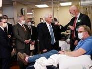 مايك بنس يثير الجدل برفضه وضع كمامة خلال زيارته لمستشفى