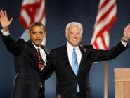 هل تلاحق الإدارة الأميركية أوباما؟..ترمب ساخط من وزيره!