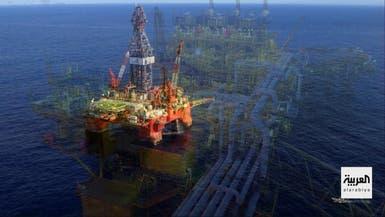 """""""أوابك"""": شركات طاقة كبرى تعتزم خفض إنتاجها وخطط إنفاقها"""