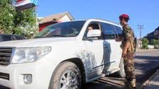 Three-day, 24-hour curfew imposed in Yemen's Aden, coronavirus cases confirmed: STC