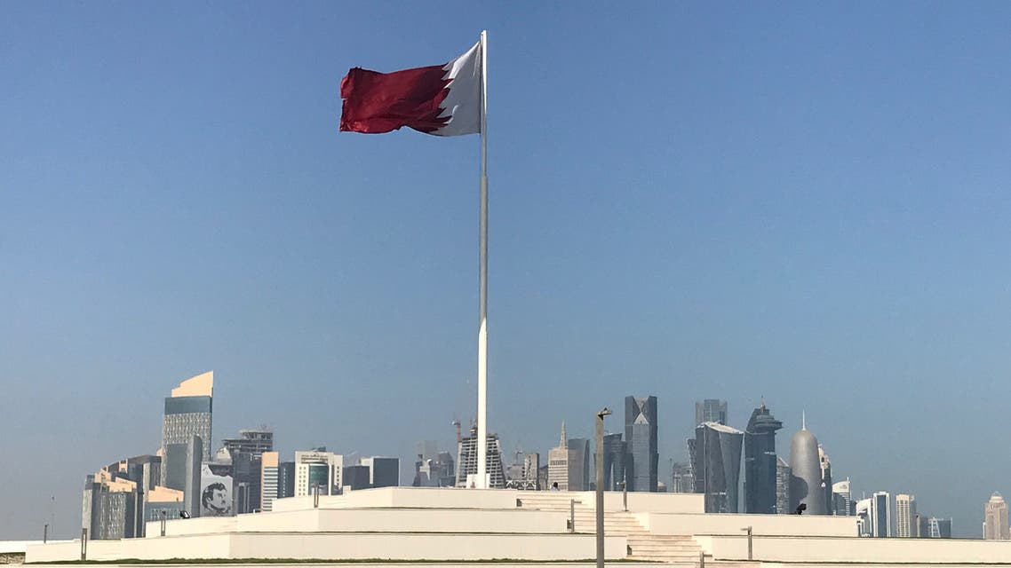 The Qatari flag is seen at a park near Doha Corniche, in Doha, Qatar February 17, 2018. Picture taken February 17, 2018. (Reuters)