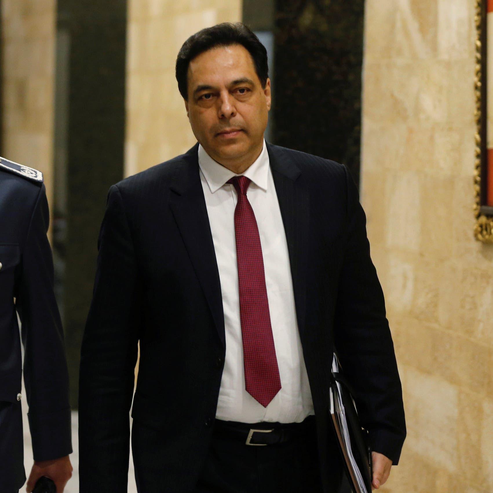 Lebanon's caretaker PM Diab says conscience is clear over Beirut port blast