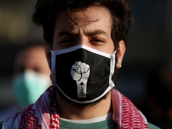 احتجاجات لبنان.. دعوات للتظاهر أمام المصرف المركزي