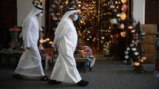 Bahrain reports highest daily COVID-19 death toll amid recent surge