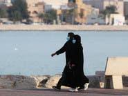 الداخلية السعودية: السماح بالدخول إلى القطيف والخروج منها