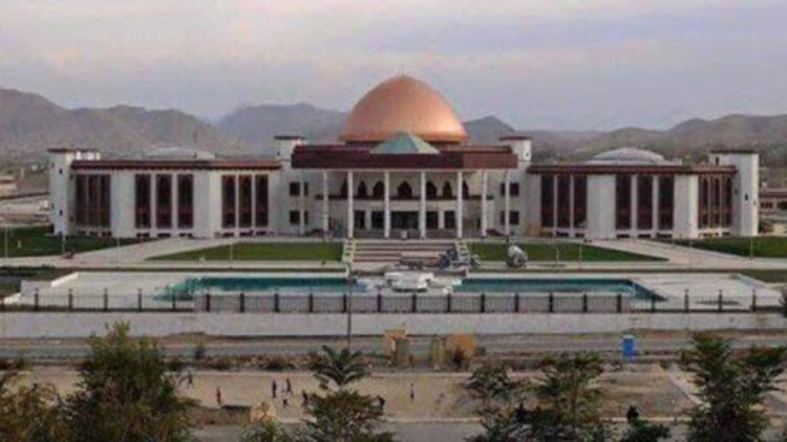 The parliament's building of AFG