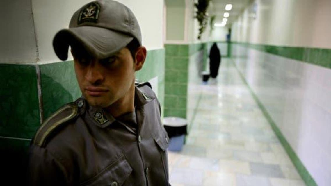 Iran Evin Jail
