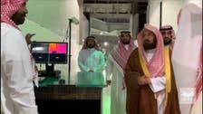 Coronavirus: Saudi Arabia's al-Sudais marks thermal cameras launch in Kaaba