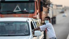 الاتحاد العربي للتأمين: 99% من الوثائق لا تغطي خسائر كورونا