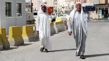 Saudi Arabia eases coronavirus lockdown on Qatif city, allows entry and exit
