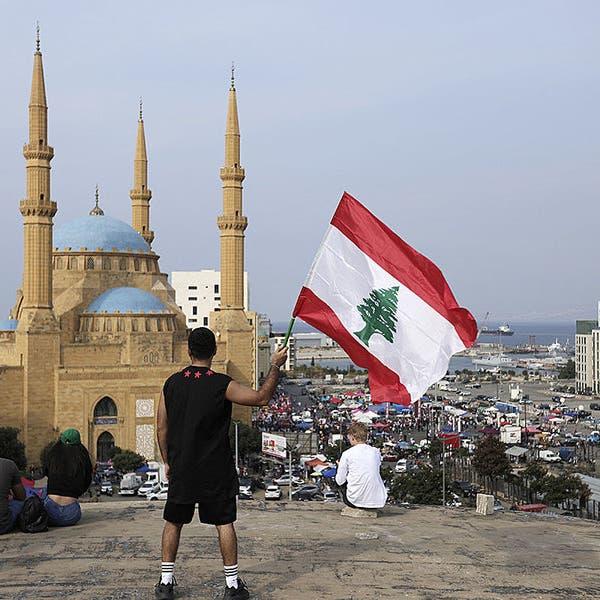 البنك الدولي محذراً: لبنان يغرق ويتجه لأسوأ 3 أزمات اقتصادية عالمية