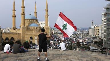 لبنان يحتاج 28 مليار دولار ومضطر لتثبيت سعر الصرف