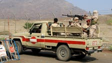 UN Security Council expresses strong concern over Yemen southern separatists move