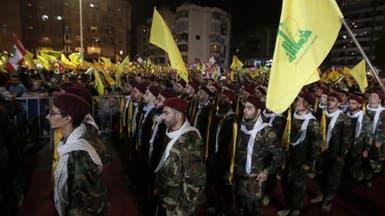 تقرير يكشف عن مصادر تمويل حزب الله اللبناني