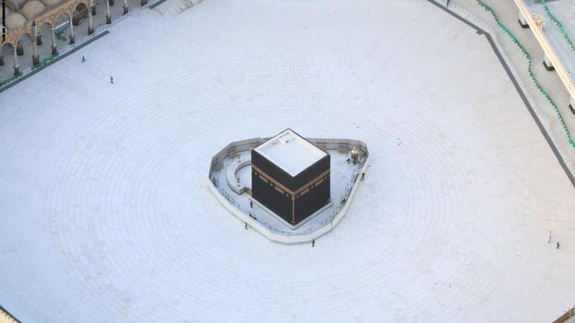 KSA: bait ullah