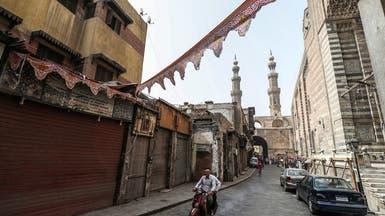 """مصر تهرب من مخاطر """"كورونا"""" بالتوسع في """"الشمول المالي"""""""