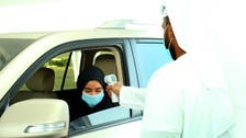 Coronavirus: UAE detects 1,269 new COVID-19 cases from 129,558 tests, three deaths