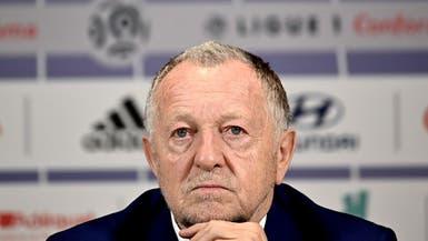 """ليون ينوي اتخاذ """"إجراءات عديدة"""" ضد قرار رابطة الدوري الفرنسي"""