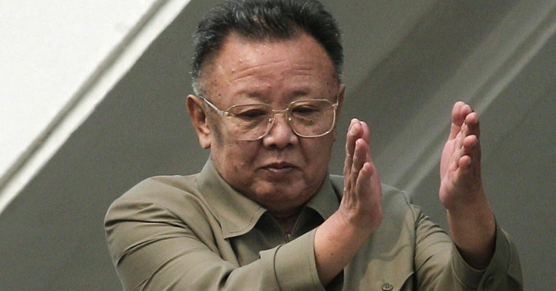 كيم جونغ إيل