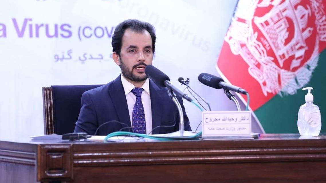 Wahid Majroh
