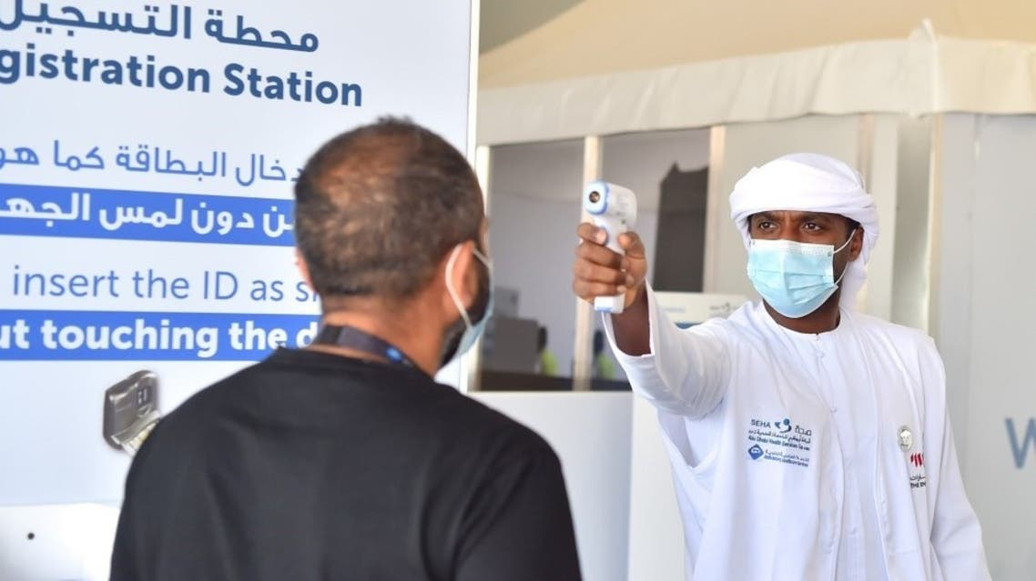 A man is tested for coronavirus in the UAE, April 30, 2020. (WAM)