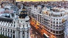 خارجية إسبانيا: نستهدف استثمارات من صناديق سيادية خليجية