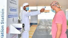Coronavirus: UAE reports 1,111 COVID-19 cases, significantly lower than recent days
