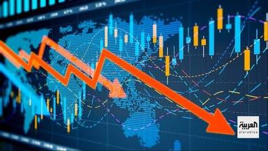 هل يدفع كورونا الفائدة في أميركا إلى النطاق السالب؟