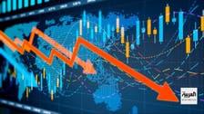 الفدرالي يبقي الفائدة قرب الصفر ويتعهد بمساعدة الاقتصاد