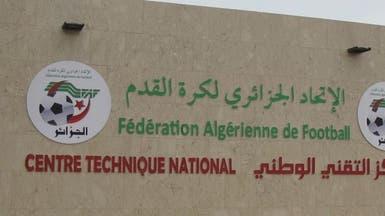 الاتحاد الجزائري يعلن عن خطة استئناف مسابقاته