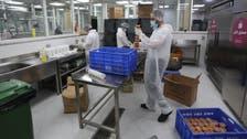Coronavirus: Over 20 people hurt as Qatar tent clinics collapse in storm