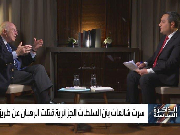 الذاكرة السياسية | هيرفيه دو شاريت - وزير الخارجية الفرنسي الأسبق - الجزء الرابع