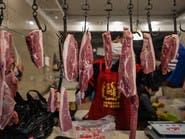 ووهان الصينية تحظر صيد الحيوانات البرية وتناولها