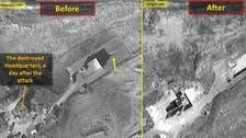 صور أقمار صناعية.. طابق سري إيراني تحت الأرض قرب دمشق