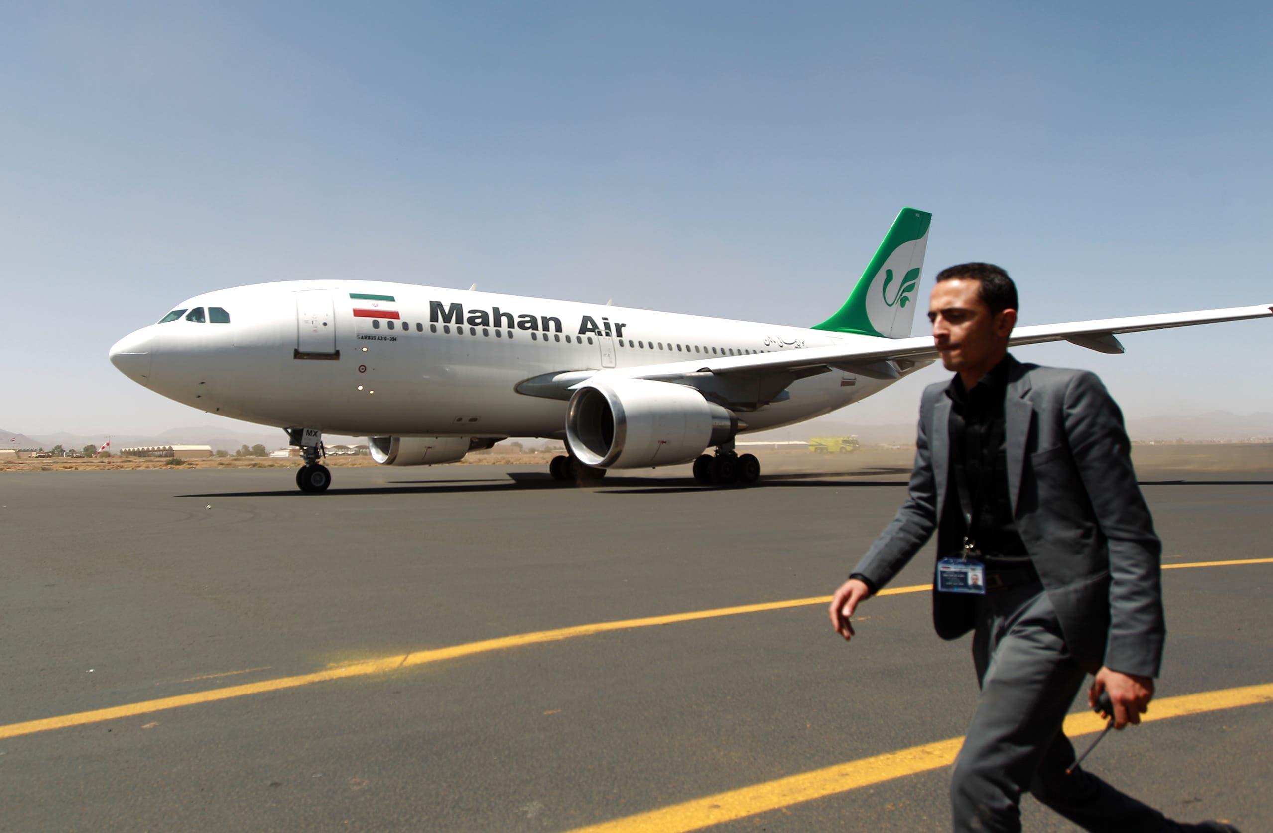 شركة ماهان إير الإيرانية (أرشيفية- فرانس برس)