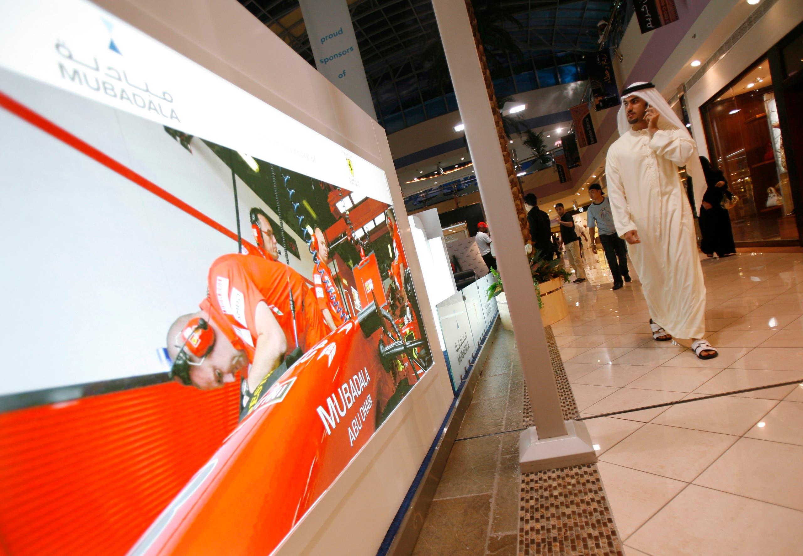 A man walks in Marina Mall in Abu Dhabi, UAE. (File photo: Reuters)