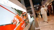 Coronavirus: Abu Dhabi announces cinemas in shopping malls to reopen