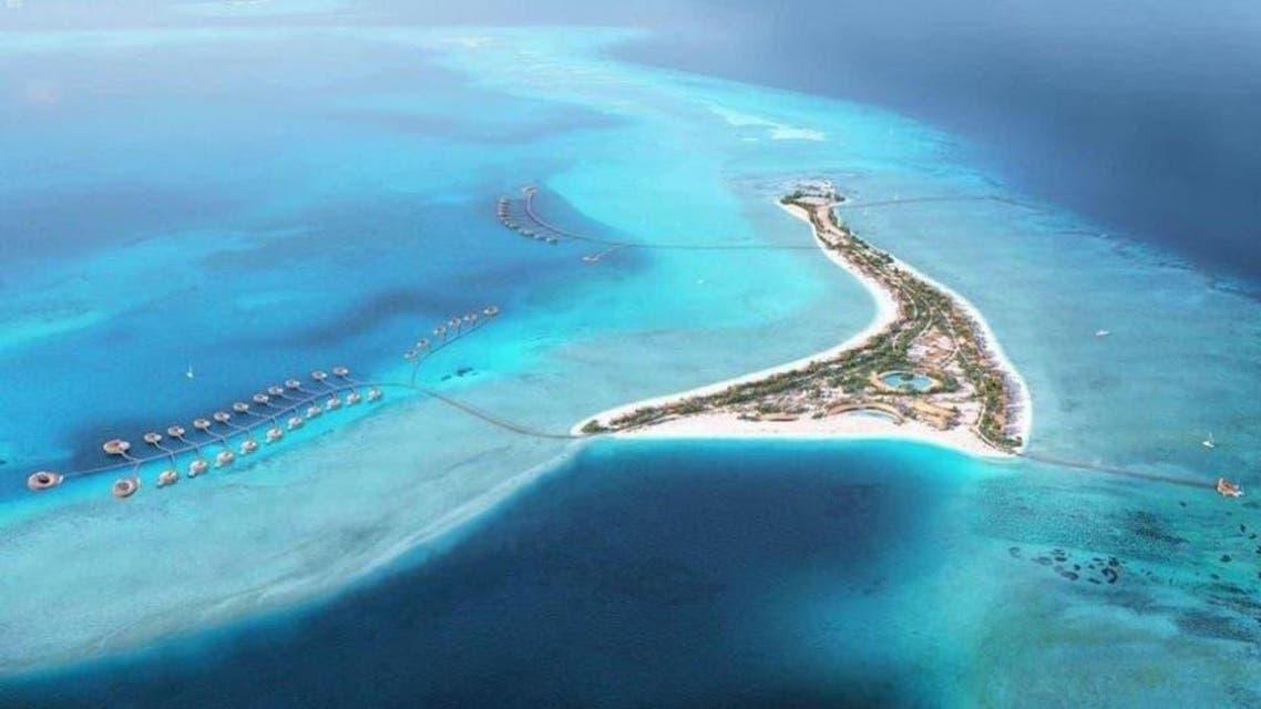 KSA: Islands