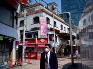 الفيروس يتراجع.. واليابان ترفع حالة الطوارئ